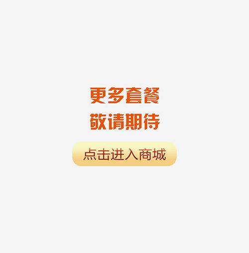 沧州体检中心